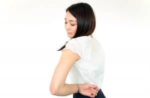 15243106 - woman back pain